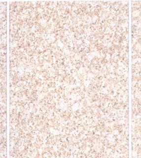 Сахара плитка 15x20 см