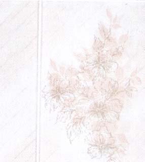Шантили плитка 15x20 см
